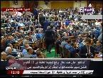مصر اليوم - بالفيديو علي عبد العال يرفع الجلسة العامة في 30 أكتوبر
