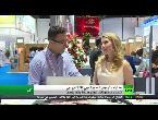 مصر اليوم - انطلاق معرض السفر العربي 2017 في دبي