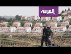 مصر اليوم - بالفيديو إسرائيل تصعّد بالاستعداد إلى الإعلان عن مشروع استيطاني كبير في القدس الشرقية