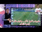 مصر اليوم - أحمد عفيفي ينفعل بشدة علي لاعبي نادي الزمالك