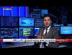 مصر اليوم - هل بالغت موديز بتخفيض التصنيف الإئتماني للصين