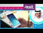مصر اليوم - شاهد التعليم السعودية توضح الهواتف المسموح للطالبات استخدامها