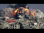 شاهد أقوى لحظات القصف الإسرائيلي على غزة