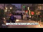 إصابة رجل أمن بعد تعرضه لهجوم بسكين في بروكسل