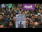 شاهد أسباب التظاهرات الغاضبة ضد حماس في غزة