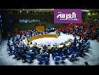 شاهد مجلس الأمن يُناقش مشروع قرار بريطاني بشأن ليبيا
