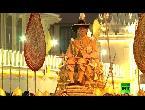 شاهد موكب الزوارق الذهبية يستكمل مراسم تتويج ملك تايلاند