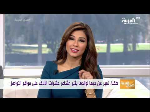 مصر اليوم - شاهد شاب روسي يغامر بحياته من أجل قفزة أمام قطار