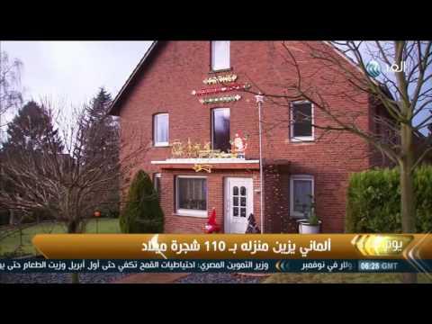 مصر اليوم - شاهد ألماني يزين منزله بـ 110 شجرة كريسماس