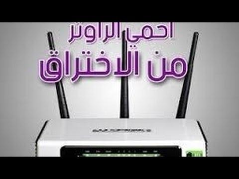 مصر اليوم - شاهد طريقة حماية الواي فاي الخاص من الاختراق نهائيًا