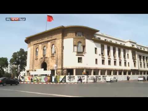 مصر اليوم - خطة مغربية لإصلاح المقاصة والتقاعد