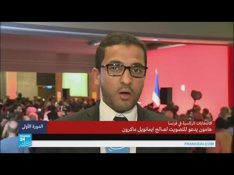 مصر اليوم - تعرف على الهدف من خطاب هامون