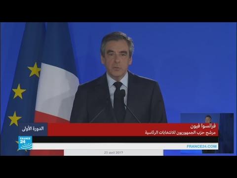 مصر اليوم - بالفيديو خطاب فرانسوا فيون