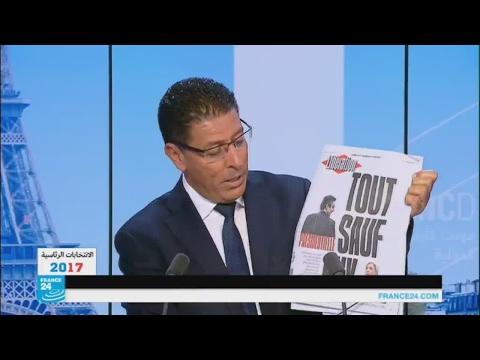 مصر اليوم - تعرف على ما نشرته صحيفة ليبيراسيون على غلافها