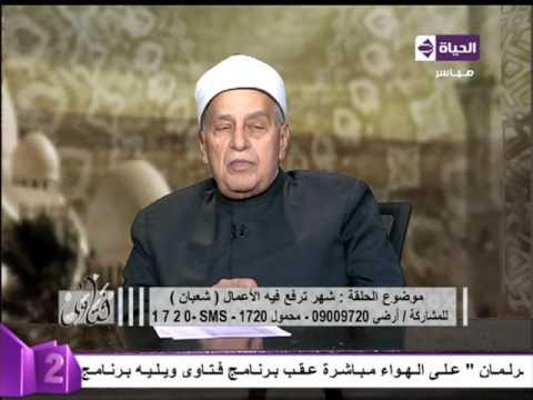 مصر اليوم - ما الفرق بين البنوك العادية والإسلامية وحكم التعامل معهم