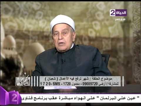 مصر اليوم - ما حكم الدين في من تنظف الوجه والحاجب