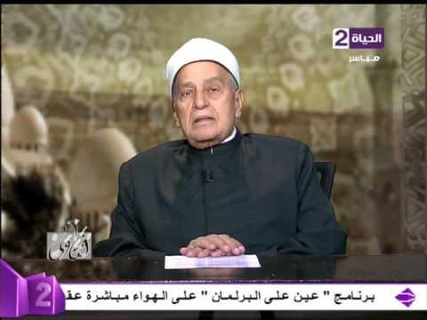مصر اليوم - الشيخ  محمود عاشور يهنيئ الأمة الإسلامية بحلول شهر شعبان وعلينا الإستعداد لشهر رمضان