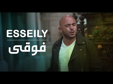 مصر اليوم - بالفيديو محمود العسيلي يحتل المركز الأول على يوتيوب
