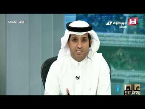 مصر اليوم - بالفيديو  نادي الشباب يجدد مع لاعبه حسن معاذ