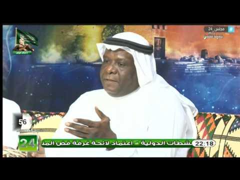 بالفيديو سلطان خميس يطالب الأندية بفتح أبوابها إلى الطلبة
