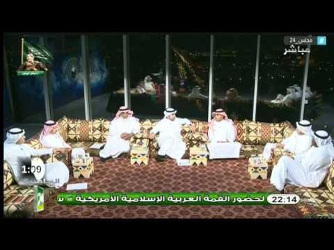 مصر اليوم - بالفيديو عبدالكريم الجاسر يؤكّد ان فترة التوقّف المقبلة ستؤثر على لاعبي المنتخب