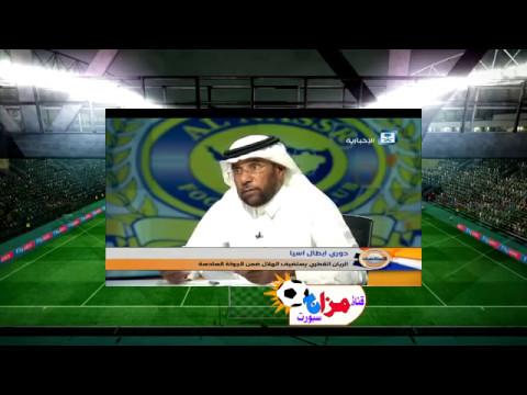 مصر اليوم - بالفيديو  خلف ملفي يؤكد أن النصر انهار في نهاية الموسم