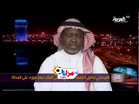 بالفيديو  تحليل لمواجهة الأهلي والفيصلي في نصف نهائي كأس ملك السعودية