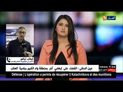 مصر اليوم - بالفيديو  القراصنة ينشرون الفيروسات المدمرة للأنظمة لصالح جهات معينة