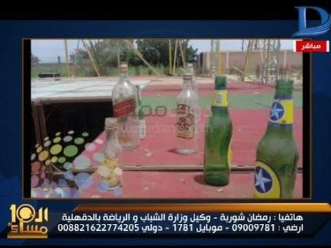 مصر اليوم - شاهد فرح شعبي داخل نادي بني عبيد