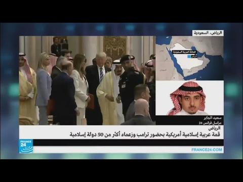 مصر اليوم - بالفيديو البيان الختامي لقمة الرياض في المملكة العربية السعودية