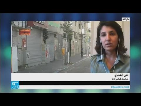 مصر اليوم - بالفيديو إضراب شامل في الضفة الغربية تضامنًا مع الأسرى