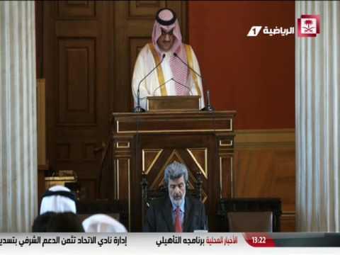 مصر اليوم - تكريم الأمير نواف بن فيصل تقديرا لعطائه