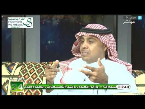 مصر اليوم - عبدالكريم الجاسر يؤكد عدم وجود قيادات رياضية