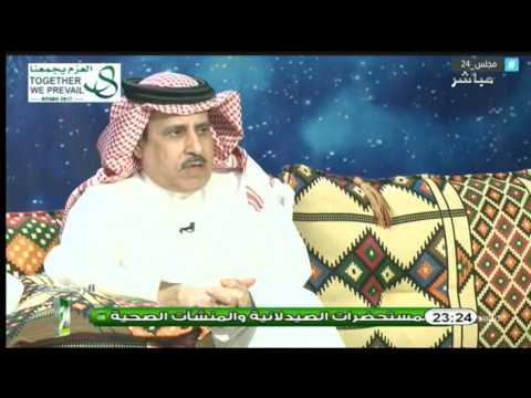 مصر اليوم - أحمد الشمراني يؤكد أن الاتحاد يتبع سياسة الأرض المحروقة