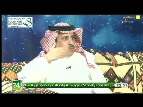 مصر اليوم - أحمد الشمراني يؤكد أن طارق كيال يعاني مع المنتخب السعودي