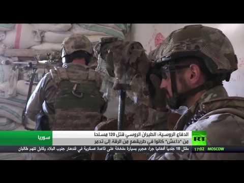 مصر اليوم - شاهد موسكو تتصدى لخروج  تنظيم داعش من الرقة نحو تدمر