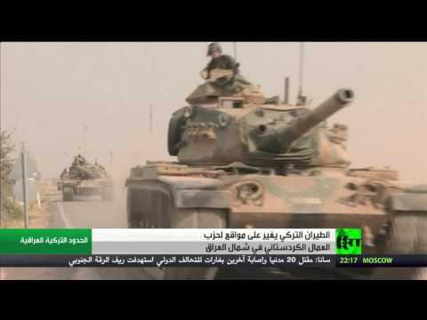 مصر اليوم - شاهد غارات تركية على شمال العراق