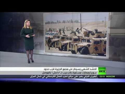 مصر اليوم - الموصل ومعركة الأحياء الأخيرة
