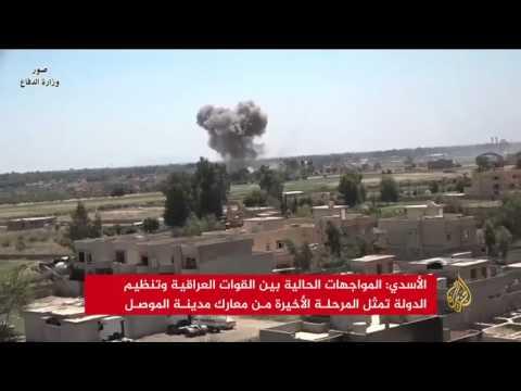 مصر اليوم - شاهد تقدم بطيء للقوات العراقية نحو أحياء تنظيم داعش