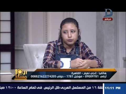 مصر اليوم - شاهد تفاصيل جديدة بشأن الجريمة الغامضة في عزبة النخل