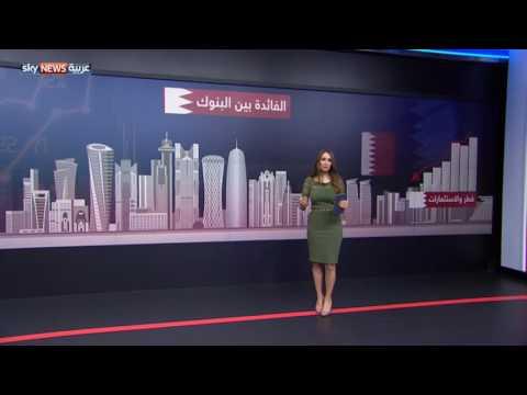مصر اليوم - تصنيف قطر الائتماني قيد المراجعة
