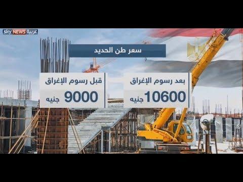 مصر اليوم - شاهد تعرف على أسعار مواد البناء في مصر