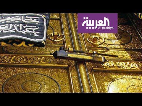 مصر اليوم - شاهد أول باب للكعبة تم تركيبه في العهد السعودي 1364 هـ