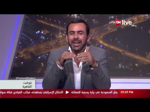 مصر اليوم - شاهد الحسيني يتحدّث عن حوادث التطرّف وعلاقتها بالإسلاموفبيا