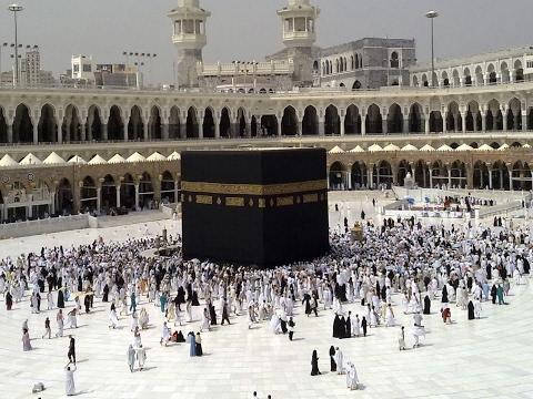 مصر اليوم - شاهد بث مباشر لصلاة العشاء والتراويح من المسجد الحرام في مكة المكرمة