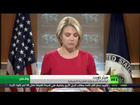 مصر اليوم - واشنطن تحرير 27 مليون عراقي من داعش