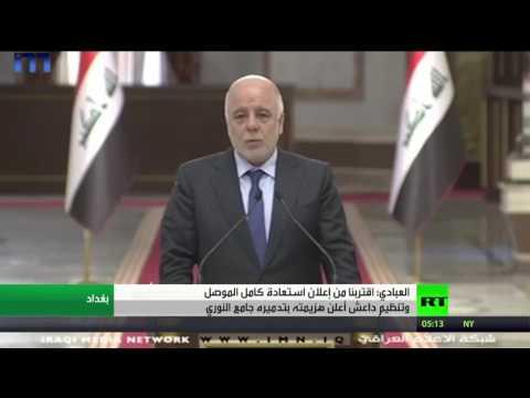 مصر اليوم - العبادي اقتربنا من إعلان استعادة الموصل