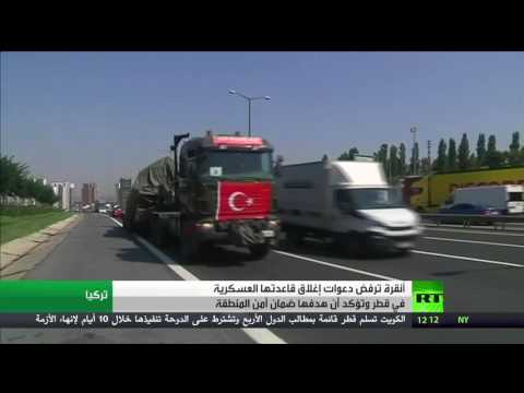 مصر اليوم - أنقرة ترفض دعوات إغلاق قاعدتها في قطر