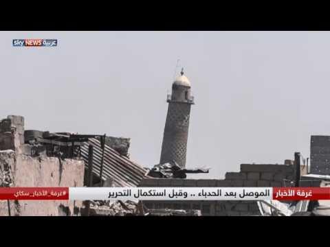 مصر اليوم - الموصل بعد الحدباء  وقبل استكمال التحرير