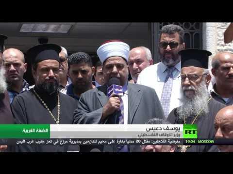 مصر اليوم - شاهد دعوات للنفير في الضفة وغزة نصرة للمسجد الأقصى